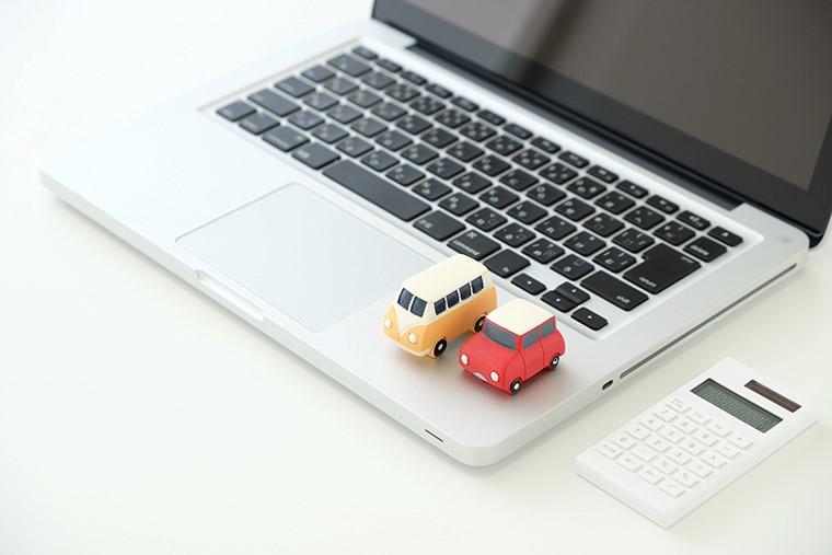 交通事故の損害賠償で重要な書類